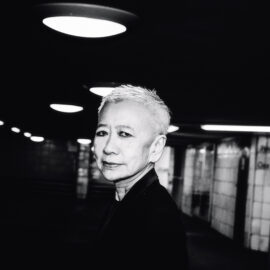 Shu Lea Cheang on Intimacy, Erotics, and Queer SciFi
